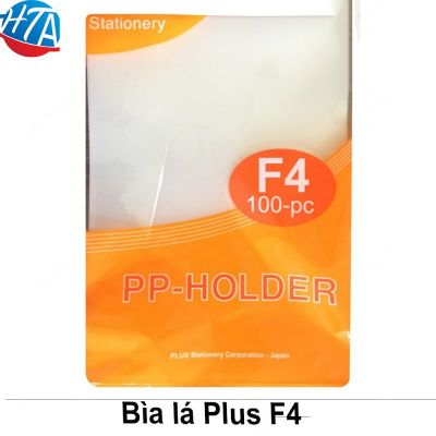 Bìa lá Plus F4 (100 cái/xấp)